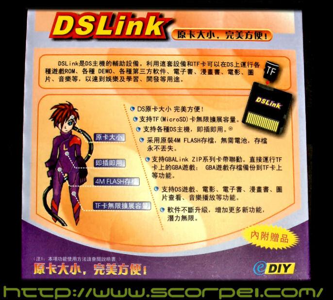 the DSlink